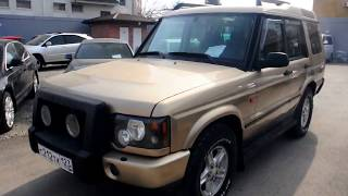 Land Rover Discovery II 2.5 MT (138 л.c.) 2004г