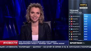 Старт проекта «Команда «Спорт - норма жизни» на «Матч ТВ»