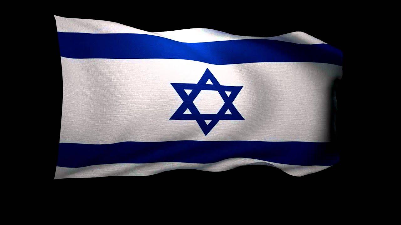 israel - photo #34