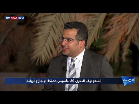 السعودية.. الذكرى 89 لتأسيس مملكة الإنجاز والريادة  - نشر قبل 3 ساعة