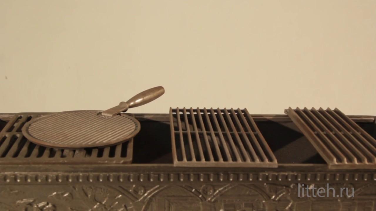 Мангал – отличный способ приготовить любимые продукты с дымком. Частое пользование этой уличной печкой заставляет искать экземпляры с долгим сроком службы. Чугунный мангал – это то, что нужно. Купить чугунный мангал в москве недорого можно на сайте нашей компании или по телефону.