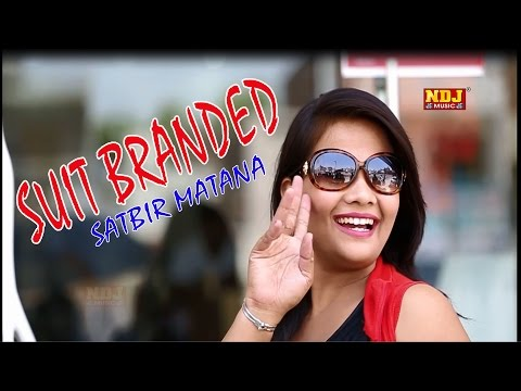 Suit Branded | Haryanvi DJ Songs | Latest Love Dancing Song 2015 new hits