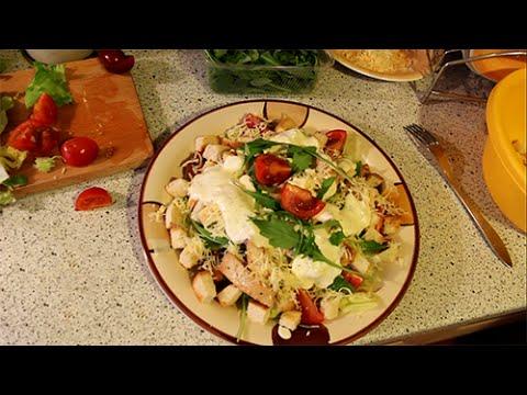Как сделать салаты в домашних условиях рецепты 76
