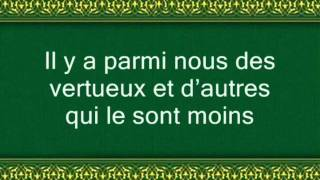 Download 072 Les Djinns  par Saoud Ibn Ibrahim Ach Chouraym MP3 song and Music Video