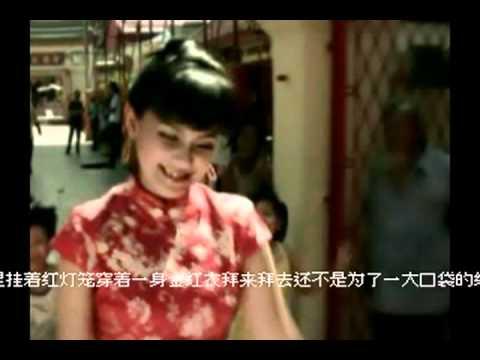 新年唱新歌 Xin Nian Chang Xin Ge - Rani Pancarani