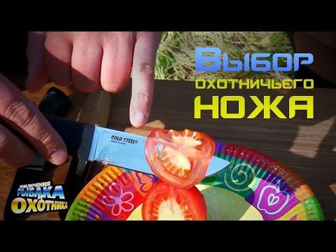 Гладкоствольные охотничьи ружья Ижевского механического завода
