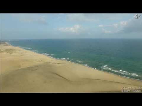 【UAV撮影4K動画】鳥取砂丘