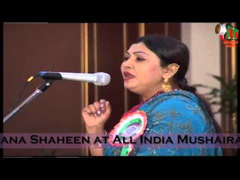Rehana Shaheen, Superhit QATAR Mushaira, MUSHAIRA MEDIA