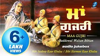 Maa Gujri - Baddowal Walian Bibian - New Punjabi Shabad Kirtan Gurbani Jukebox