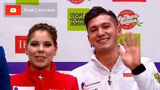 ДВЕ ПРОГРАММЫ Пары Короткая Программа Кубок России 2020 Пятый Этап