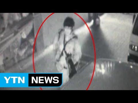 '25분, 총격의 악몽'...영상으로 본 긴박한 순간 / YTN (Yes! Top News)