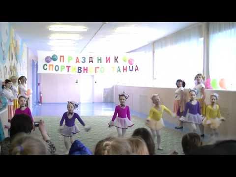 Танец Буги-Вуги (подгот. группа д.с Чебурашка) г. Вуктыл