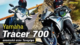Yamaha Tracer 700 2020 - Review: More SPORT - Better TOURING