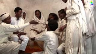 New eritrean movie 2015 Mahxi Official Trailer #1    ማህጺ 2015