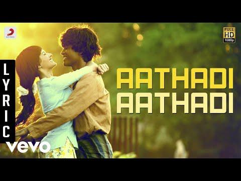 Anegan - Aathadi Aathadi Lyric | Dhanush | Harris Jayaraj