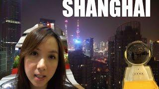 Shanghai China 2017