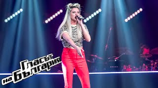 Kalina Velkovska - This World | Blind Auditions | The Voice of Bulgaria 2020