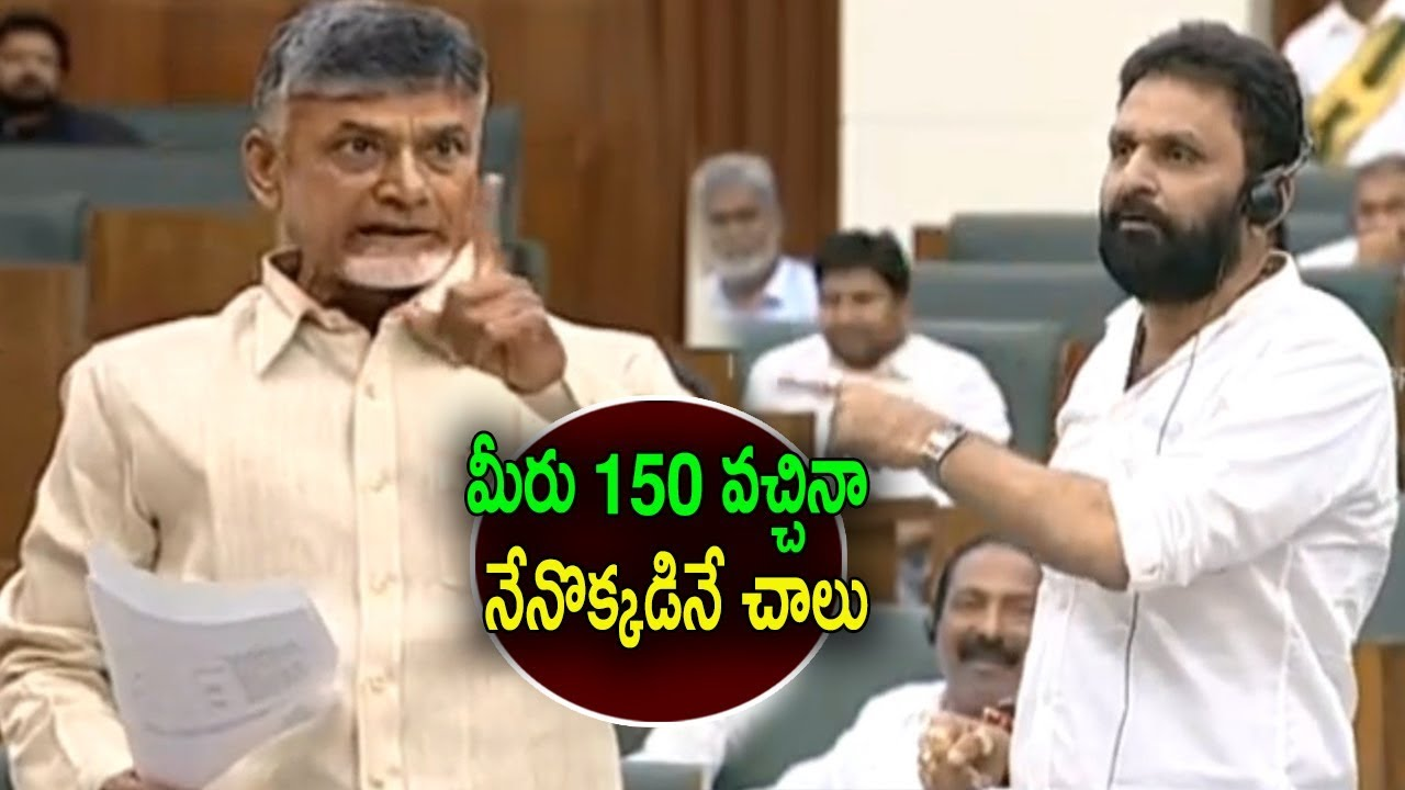 TDP Will Fight For Farmers-Chandrababu-Telugu Agricultural News Latest Today