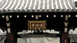 三十三間堂東隣に有る法住寺は後白河天皇法住寺陵 養厳院は徳川家の菩提...