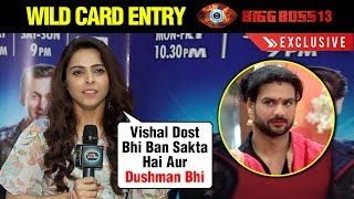 Madhurima Tuli Wild Card Entry | REACTS On Chemistry With Vishal Aditya Singh EXCLUSIVE