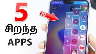5 சிறந்த  Apps in 2018 | 5 Best Apps for Android in 2018(Tamil)