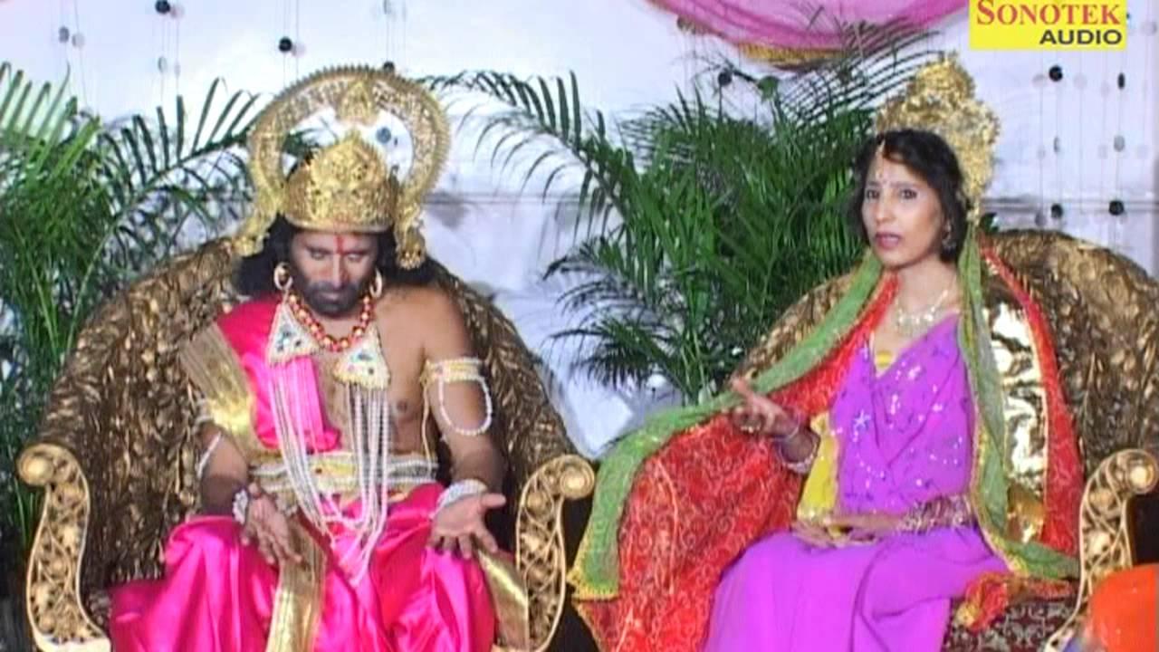 Download Kissa Nal Damyanti Part 2 Mahashay Rishipal Khadana  Kissa Ragniya