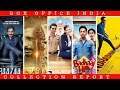 Box Office Collection of Lupt, Baazaar, Kaashi - in search of Ganga, Badhaai Ho, AndhaDhun