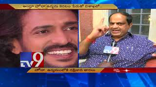 South Indian Film Industry unites for AP special status! - TV9
