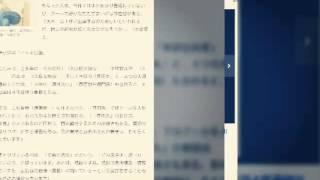真田丸の注目人物 直江兼続演じる村上新悟は大河4年連続出演…1作に出...