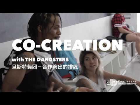 CHINA DANCEHALL WEEKS - KUNMING | JIGGY&DANTE | DANGSTERS DANCE CENTER