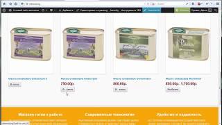 WooCommerce налаштування оплати - докладна інструкція