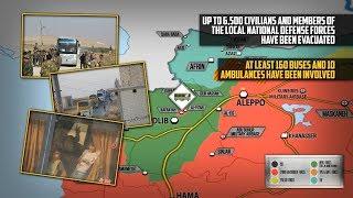 20 июля 2018. Военная обстановка в Сирии. Правительство оставило осажденные города Фуа и Кафрайя.