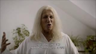 היהודים באים - המשיח