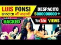 5 Billion ➕ Views | Despacito Song Story | Luis Fonsi Biography In Hindi | Life | ft. Daddy Yankee