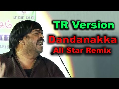 Romeo Juliet-Dandanakka Video Song-(TR Version)-Arun Pictures