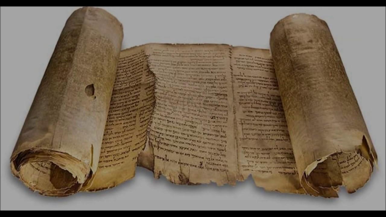библиотека папирусов картинка гуляш