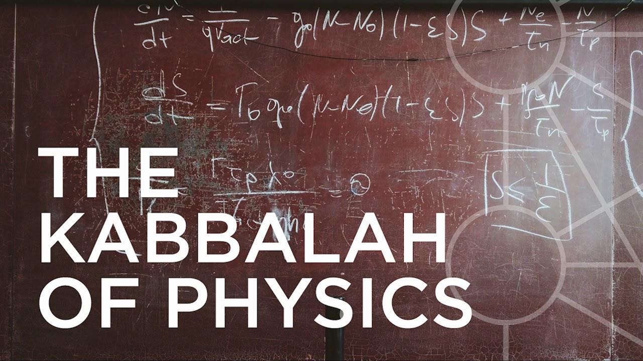 Kabbalah of Physics