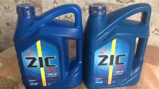 ZIC (как отличить подделку)