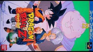 ANIME GAME - Dragon Ball Z Super Butouden 3 (Snes)