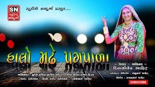 Diwali Ben Ahir New Song 2017  studio navdurga adipur 8141220755.9998106331