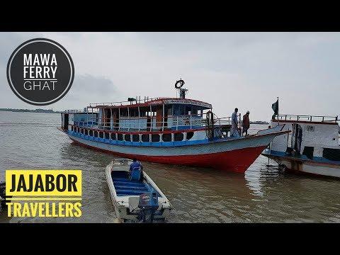 Mawa Ghat Dhaka Bangladesh Padma Tour Hilsa Fry Trip Jajabor Travellers