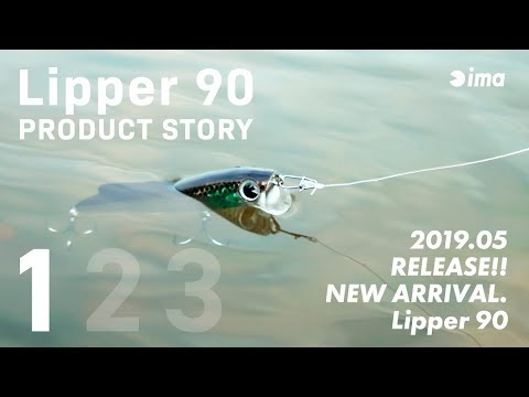 Lipper 90 PRODUCT