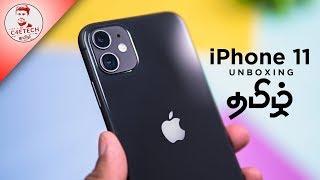 (தமிழ்) iPhone 11 Unboxing & Hands On - ஆப்பிளின் 65k ஐபோன், இதுல அப்படி என்ன இருக்கு?