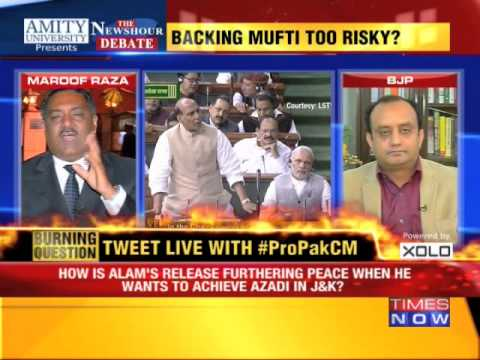 The Newshour Debate: Backing Mufti Too Risky? BJP Still Silent - Full Debate (10th March 2015)