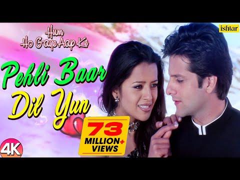 Pehli Baar Dil Yun - 4K Video Song | Hum Ho Gaye Aapke | Fardeen Khan | Kumar Sanu | Alka Yagnik
