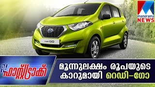 Datsun redi go on the road | Manorama News