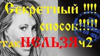 Портрет карандашом поэтапно Портрет  по фото   Видео урок  ч 2  поэтапно  Ксения Собчак