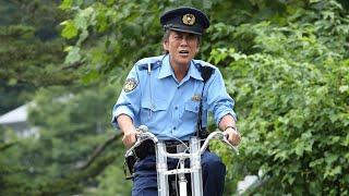 奥多摩・水根に駐在する警察官・江波敦史(寺島進)は、かつて警視庁捜査...