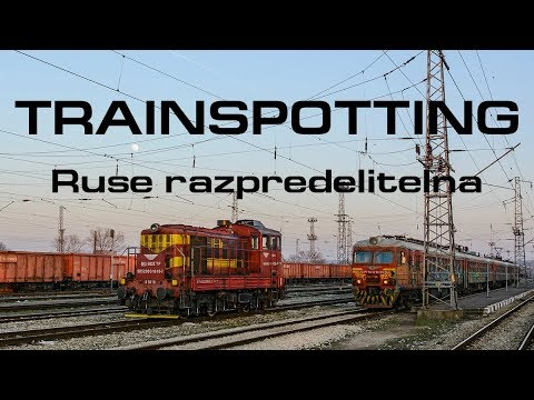 Trainspotting (BG) - Ruse Razpredelitelna Station