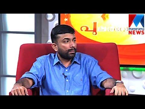 Script writter Bipin Chandra talking about new movie Pavada | Manorama News